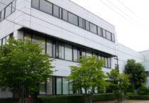兵庫県豊岡市企業ビル