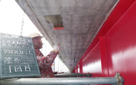 米地橋改修補強工事